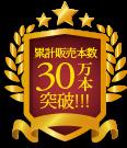 2016年クチコミ総選挙受賞